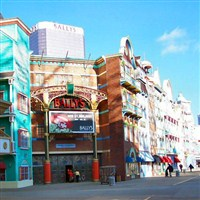 Bally's Atlantic City (3-Day Tour)