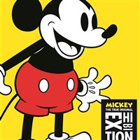 Mickey: The True Original Exhibition in NYC