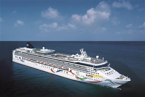 Norwegian Dawn - New York
