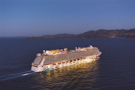 Norwegian Getaway - NY Cruise Express
